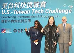 US-Taiwan competition to grant US$250,000 to tech gurus developing tools to counter disinformation