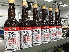 臺酒全力生產中 中央籲民眾勿恐慌搶購酒精