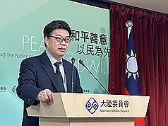 陸委會民調:台灣民眾認為中國政府對台不友善創15年新高