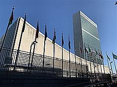 〈時評〉聯合國目睹之怪現狀