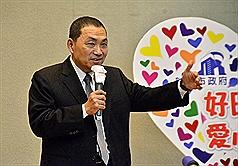 台灣縣市長施政滿意度民調 侯友宜奪冠,柯文哲、盧秀燕墊底