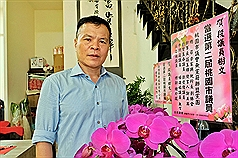 Former inmate becomes city councilor in Taiwan