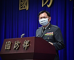 Taiwan's military strategy will not change: MND
