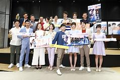 New TV drama explores plight of migrant fishers in Taiwan
