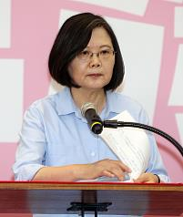 Taiwan president calls for bipartisan efforts to abolish Control, Examination Yuan