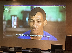 Labor groups call for end to labor abuse on Taiwan's fishing boats