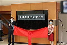 批港版國安法「天朝帝國的律令」 陳明通:台灣必須嚴肅面對