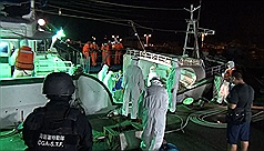2 Taiwanese fishermen busted for smuggling 30 Vietnamese