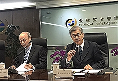 〈時評〉大同公司經營權之爭處理 要替台灣經濟部、金管會按個讚