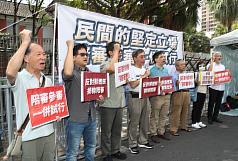 【司改爭議】批民進黨硬推「國民法官制」 陳師孟:政客的詐騙行徑