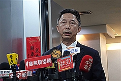 Taipei mayor to meet Shanghai's new chief in virtual forum