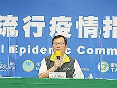 父親節新增2例境外移入武漢肺炎案例 為夫妻自菲律賓返台灣