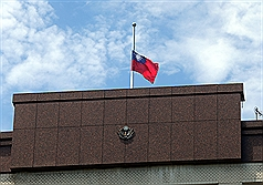 Taiwan flag to be lowered at schools, government agencies to honor Lee Teng-hui