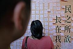 時空旅者?香港名律師評李登輝:1996年早算到香港今日走到這一步