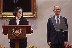 David Lee named secretary-general to Taiwan president