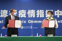 台灣、美國簽署衛生合作備忘錄 陳時中:為台美關係寫下新頁