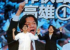 高市長選前之前強強滾!賴清德揭內幕:陳其邁是台灣口罩國家隊重要推手