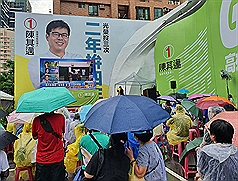 DPP maintains 3-to-1 lead in Kaohsiung mayoral by-election