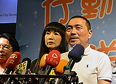 New Taipei City mayor offers advice on KMT party reform