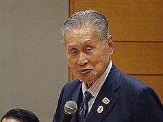 日本前首相森喜朗傳將二度訪台 出席李登輝告別禮拜