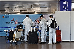 Shanghai reports 3rd coronavirus case imported from Taiwan in 2 weeks