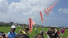 Taiwan's island county of Penghu to host kite festival