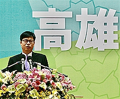 Chen Chi-mai sworn in as mayor of Taiwan's Kaohsiung