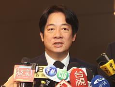 Taiwanese vice president slams Ma Ying-jeou for latest remark on cross-strait relations