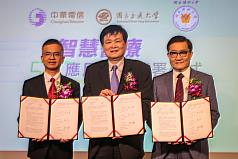Chunghwa Telecom partners with Taiwan universities on smart healthcare