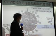 NTU study finds antibodies in 4 people in central Taiwan