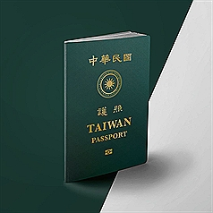 Taiwan's new passport to launch in January with drawing for first 100