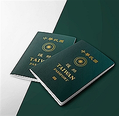 New passport design offers practical and diplomatic benefits