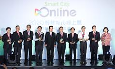 Taiwan's Smart City Summit thrives online