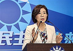 Taiwan's KMT cancels trip to China following state media's inappropriate remarks