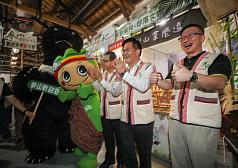 2020台灣部落觀光嘉年華移師台北 觀光局邀大家深入山林作「部落客」