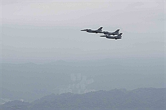 Military aircraft that flew over Taipei rehearsing for National Day performances