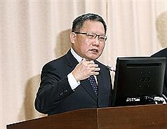 Taiwan's Mega Bank denies it gave secret loan to Trump's son-in-law