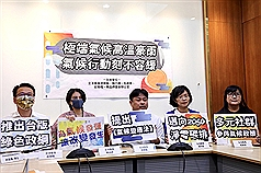 Taiwan urged to take climate action to avoid industry woes