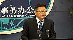 Taiwan counters China claims it wants to help nation overcome COVID
