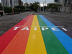 同志遊行前夕 台北率亞洲之先加入「國際彩虹城市網絡」