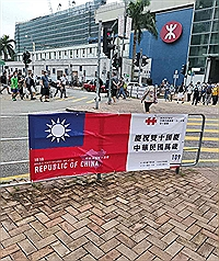 HK authorities take down Taiwan flags on Double Ten Day