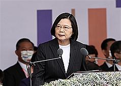 蔡英文國慶演說:擘劃台灣新經濟發展、強化國防安全