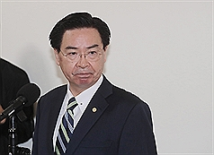 吳釗燮:美國大選台灣不會選邊站 將維持友好關係