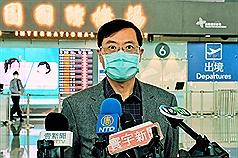 經濟部次長啟程赴華府 台灣、美國經濟對話20日登場