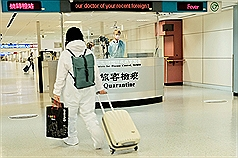 Passengers allowed to pay for COVID-19 test upon arriving in Taiwan
