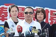 New Taipei City mayor will participate in Sunday's 'Autumn Struggle' march