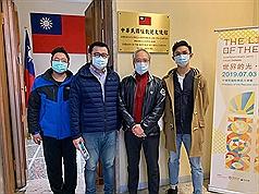 Taiwan, Vatican advance ties with biotech farm in Rome