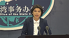 台灣未加入RCEP 中國:遵守一中原則為前提