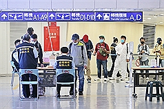 Taiwan to slap heavy fines on arrivals who fake COVID-19 test results