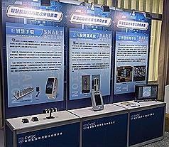 【投資理財老生常談】台灣拚數位發展 資訊軟體業資優生存起來